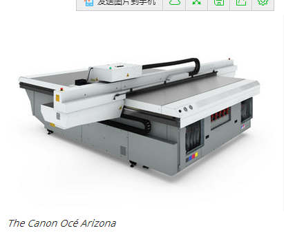 Canon launches Océ Arizona 1200 series