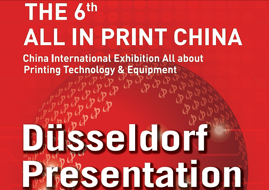 Meet All in Print Presentation at drupa