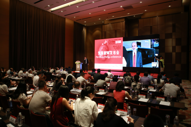 The 6th All in Print China Exhibition Pre-show Press Conference Launched in Shanghai