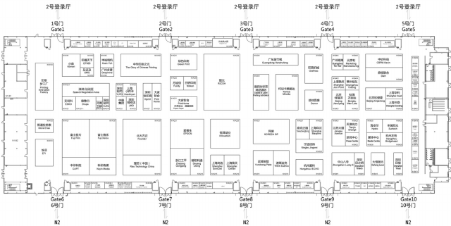 The Exhibition Floorplan of All in Print China 2016