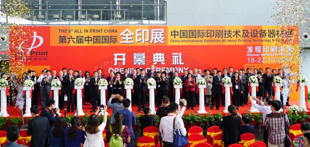 All in Print China 2016 Grandly Held in Shanghai