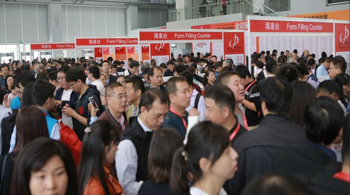 sliderimage:AIP 2016 Successfully Concludes with Visitors Reaching 76,818