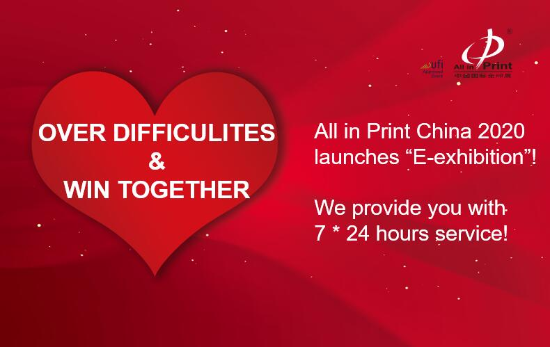 Notice from All in Print China 2020