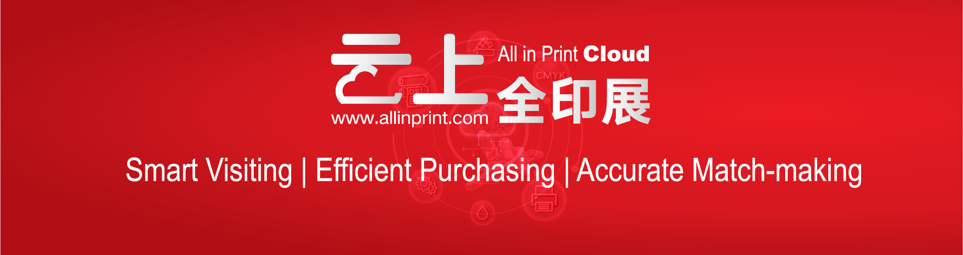 E-visit All in Print from now on